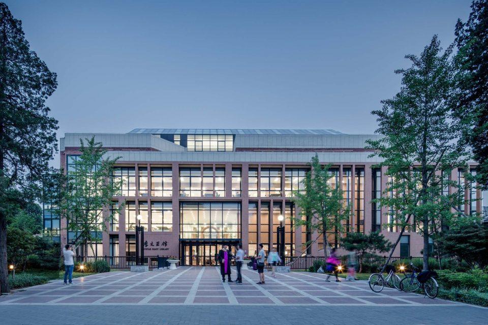 Universitas Terbaik Di Asia Tahun 2021